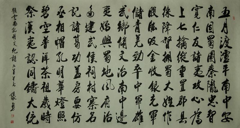 书法的印章款识及书法幅式 - 龙吟 - gaojinquan1981@126的博客